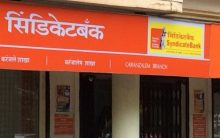 Syndicate Bank reports net loss of Rs 2,587 crore in FY 19
