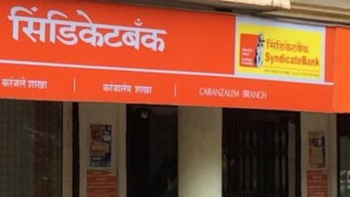 Photo of Syndicate Bank reports net loss of Rs 2,587 crore in FY 19