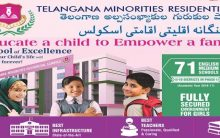 Entrance results of Minority Educational Institutions declared