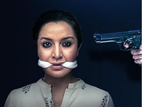 Tisca Chopra to make her web debut on Hotstar