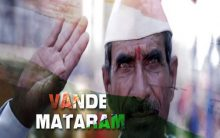 'Vande Mataram' from 'India's Most Wanted' out