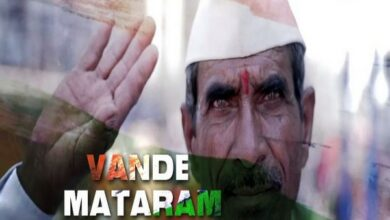 Photo of 'Vande Mataram' from 'India's Most Wanted' out