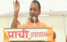 SP, BSP and Congress hinder development by dividing society: Adityanath