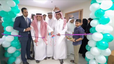Photo of State of the art physiotherapy centre inaugurated in Jeddah