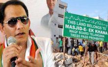 Masjid-e-Ek Khana: Here's what Azharuddin demands