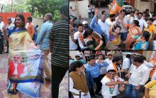 Victory Celebration in BJP office | Hyderabad