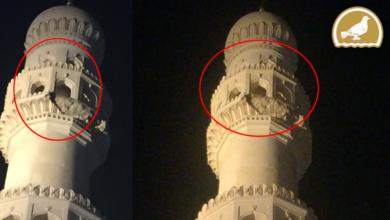 Photo of Charminar minaret suffers damage