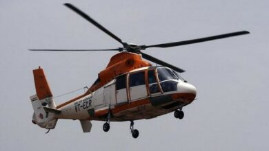 Photo of 2 men missing after helicopter crashes near Kent Island