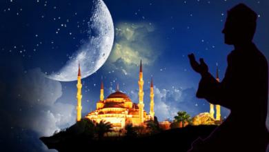 Photo of Dua for first ten days of Ramadan