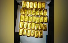 Gold worth Rs 48.50 lakh seized at Goa airport