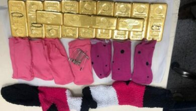 Photo of Woman smuggles 11kg gold hidden in socks held at Hyderabad International Airport