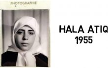 When Hijab saved the life of Hala and her family