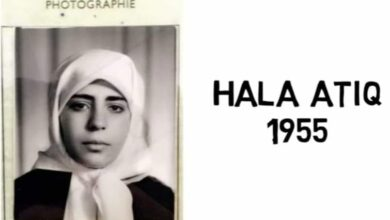 Photo of When Hijab saved the life of Hala and her family