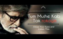 'Kab Tak Rokoge' sums up the Indian political whirligig