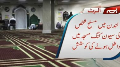 Photo of After New Zealand, firing in London mosque during Taravih prayers