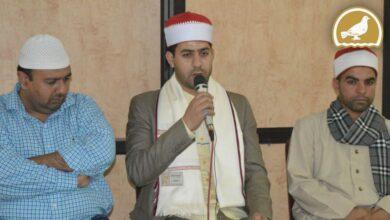 Photo of Misri Qari reciting Kalam-e-Pak at SIasat