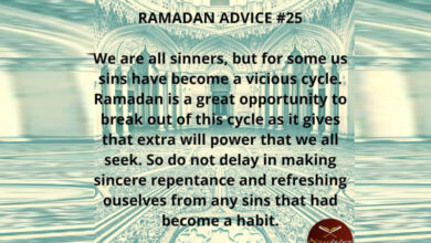Photo of Ramadan: Here're the advices