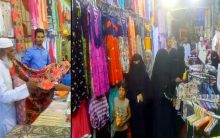 Ramadan Shopping from Kala Pather | Hyderabad