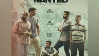 Photo of 'India's Most Wanted' trailer to come out on May 2