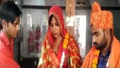Photo of Triple talaq victim Reshma accepts Hindu dharma, marries Hindu man; Sanatan Sanstha terms it 'ghar wapsi'