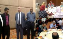 Iftar party by Consul General of Turkey