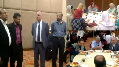 Photo of Iftar party by Consul General of Turkey