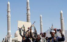Saudi Arabia intercepts Houthi drone targeting Jizan airport