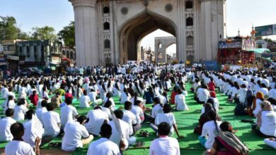 Photo of 5th International Day of Yoga
