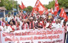 CPI Protest at Indira Park