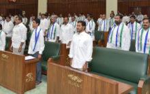 1st session of AP legislative assembly