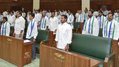 Photo of 1st session of AP legislative assembly