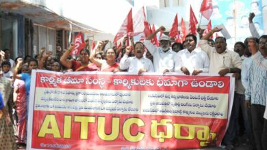 Photo of AITUC Dharna at ESI Head Office