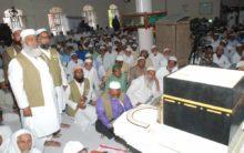 Grand Hajj Training Camp
