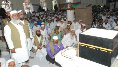 Photo of Grand Hajj Training Camp