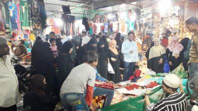 Photo of Ramzaan Bazar in Bangladesh Market