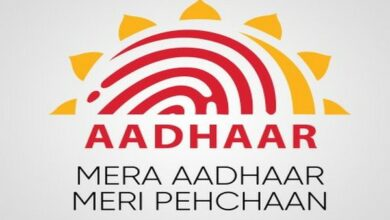 Photo of Aadhaar Bill to be introduced in Lok Sabha