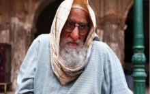 Amitabh Bachchan's first quirky look from 'Gulabo Sitabo' revealed