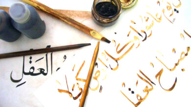 Photo of Calligraphy competition to be held in Bangalore