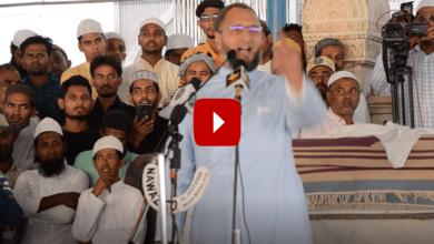 Photo of AIMIM Chief Asaduddin Owaisi addresses Jalse-e-Youm-ul-Quran at Makkah Masjid