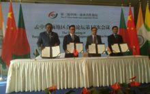 BCIM calls for upholding multilateralism, free trade