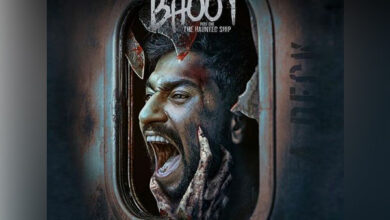 Photo of First look poster of Vicky Kaushal-starrer 'Bhoot: Part One' out