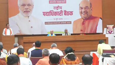 Photo of Meeting of BJP national office bearers, party state-heads underway