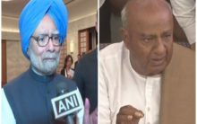 No former PMs to be in Parliament this Budget session