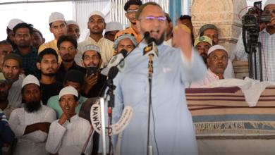 Photo of Asaduddin Owaisi Addressed Yaum ul Quran meeting at Makkah Masjid