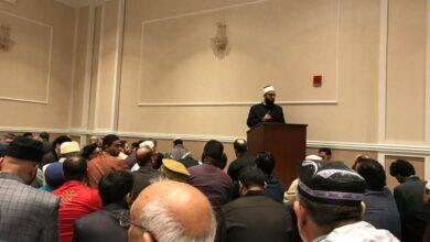 Photo of Muslims celebrate Eid-ul-Fitr in Chicago