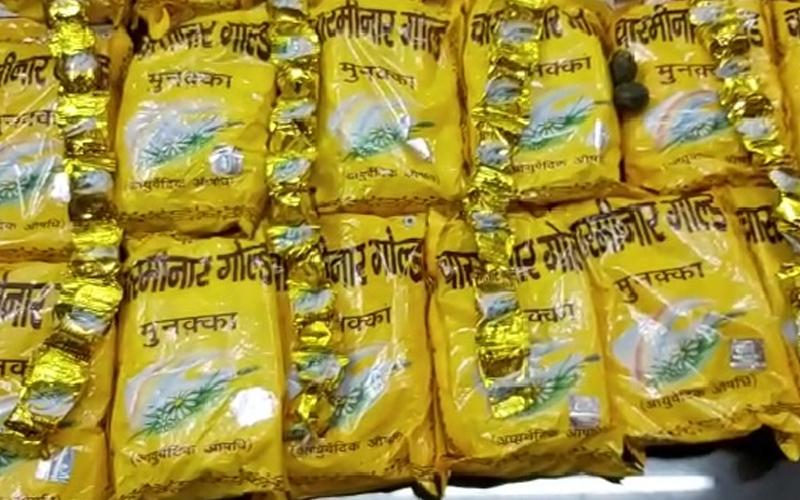 Hyderabad: Marijuana chocolates being sold in pan shops