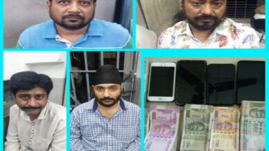 Photo of Hyderabad: Police busts cricket betting racket, 4 arrested