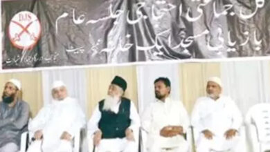 Photo of Masjid-e-Ek Khana: Muslim clerics to seek permission for offering Namaz