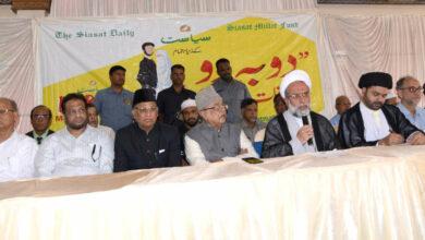 Photo of Du-ba-Du: Nikah demands love and affection between the couple, says Ayatullah Mehdipur