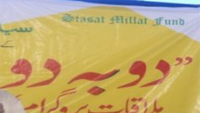 Photo of Siasat's Du-Ba-Du programme on June 23